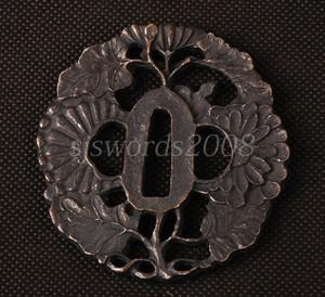 Japanese Sword Katana Parts Alloy Guard Tsuba Leaves Carved On