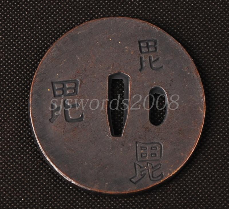 Japanese Sword Part Alloy Guard With Worrior Kanji Carved