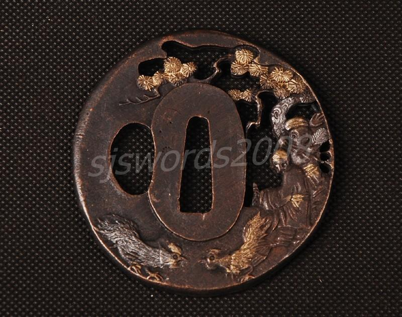 Tsuba Guard For Japanese Samurai Sword Alloy
